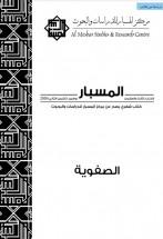 book-new