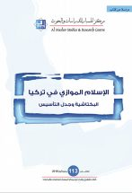 new0-book