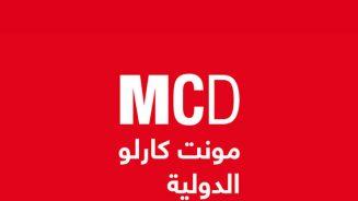 MCD-cover