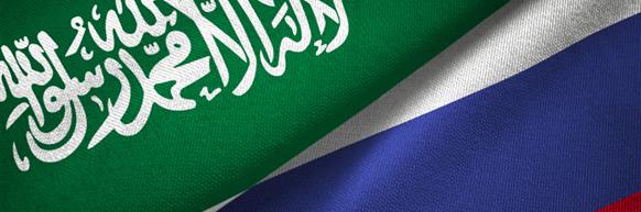 روسيا والمملكة العربية السعودية مبادرات للمستقبل مركز المسبار للدراسات والبحوث